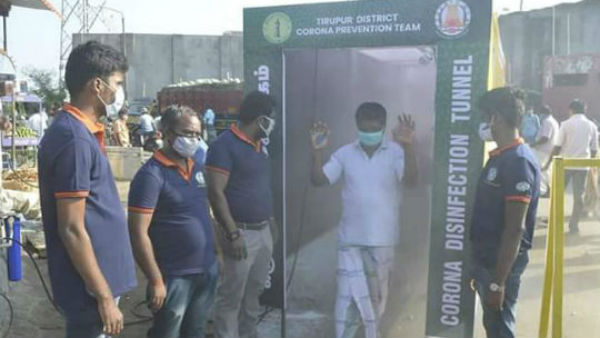Disinfectant Tunnel In Tirupur