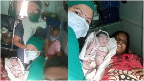 Twins Were Successfully Delivered In Ambulance In Goa