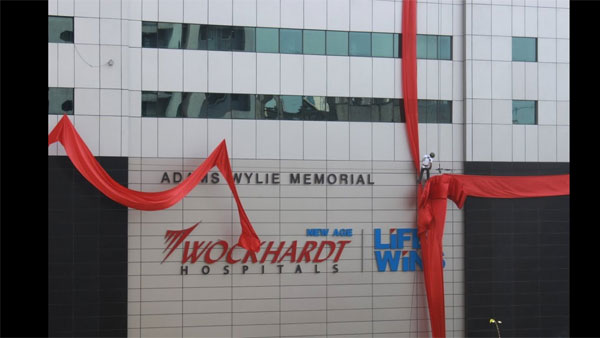 Wockhardt Hospital Declared As Containment Zone