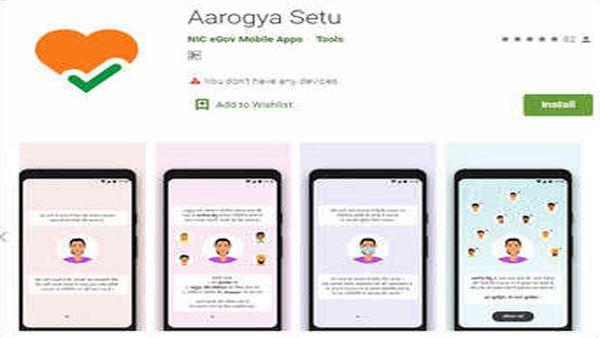 ಆರೋಗ್ಯ ಸೇತು App ಡೌನ್ಲೋಡ್ ಮಾಡಿಕೊಳ್ಳಿ: ಮೋದಿ ಕೊಟ್ಟ ಟಾಸ್ಕ್