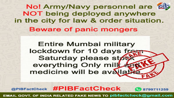 Army Not Being Deployed In Mumbai City To Control Lockdown
