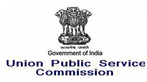 UPSC 2020 Preliminary Exam Date To Be Announced After May 21st