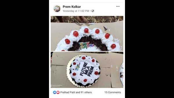 Young Man Who Cut The Cake With The Sword In Belagavi