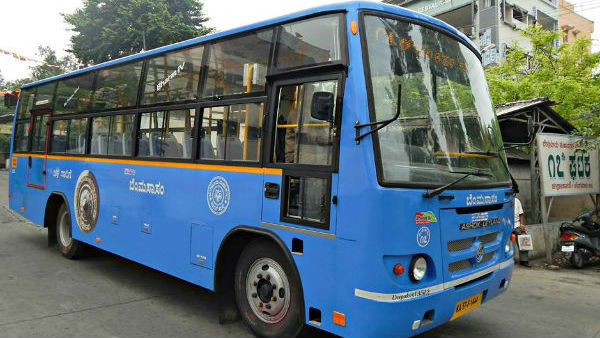 BMTC Might Be Re Start From May 17th