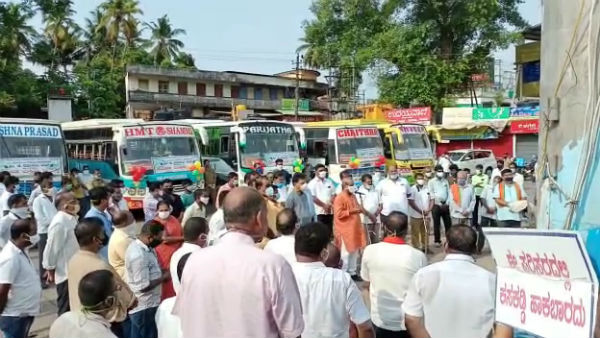Free Bus For Five Days In Udupi By Mla Raghupathi Bhat