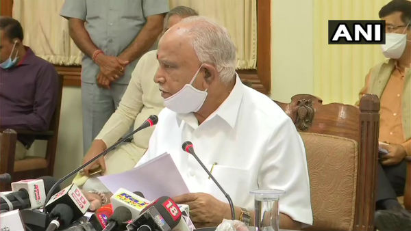 CM Yeddyurappa Held a Progress Review Meeting on Department of Primary and Secondary Education Today