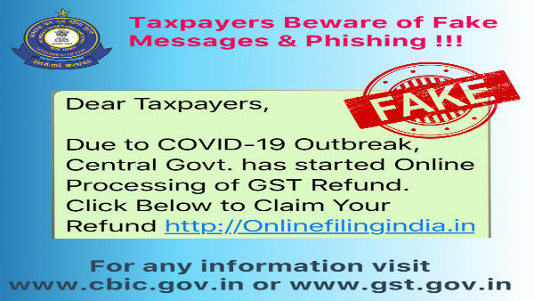 Do Not Click On This Link For Online Processing Of GST Refund