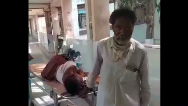 Gims Hospital Negligence Towards Old Woman