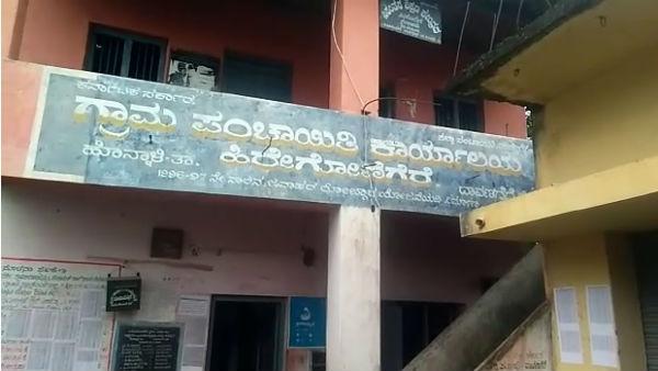 ರಾಜ್ಯದ 6021 ಗ್ರಾಮ ಪಂಚಾಯ್ತಿ ಆಡಳಿತ ದುರುಪಯೋಗ?