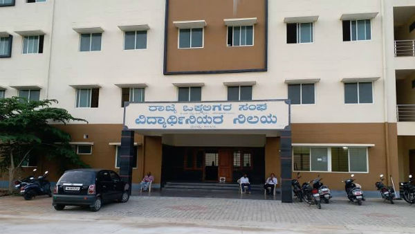 Mandya Vokkaliga Hostel Will Soon Become Hightech Covid Hospital