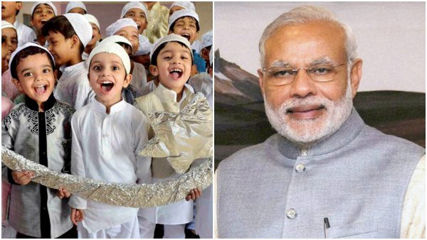 PM Narendra Modi Wishes For Eid Festival
