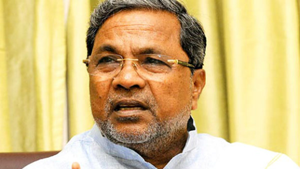 Siddaramaiah Reaction About State Government Financial Package