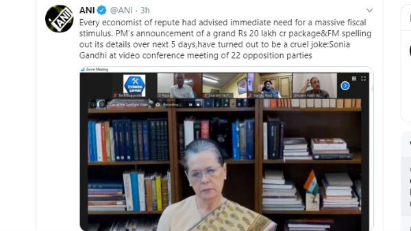 Congress President Sonia Gandhi Hits On Central Governmnet