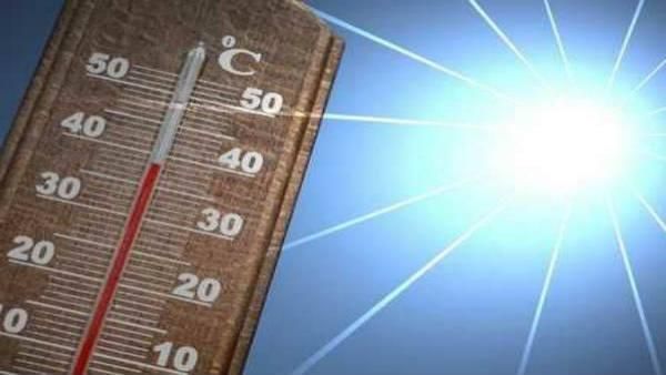 Temperature Record Of 45.3 Degrees Celsius In Vijayapura