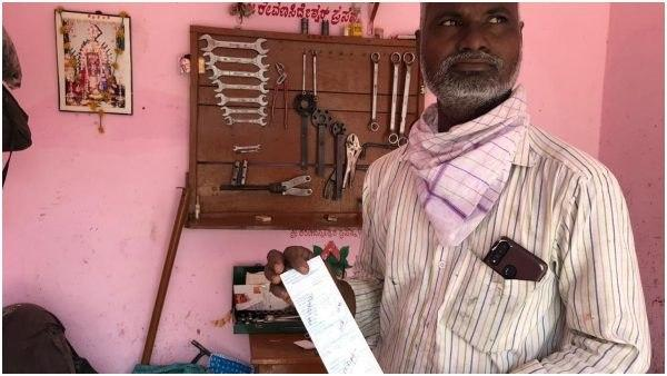 Kalaburagi Mechanic Shop Owner Got 98 Thousand Electric Bill From Jescom