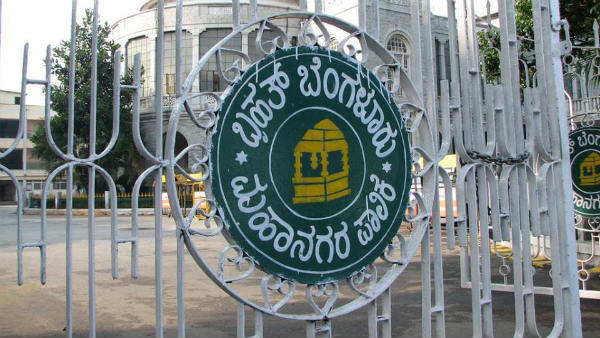 Penalty For Not Wearing Mask BBMP Revised Order