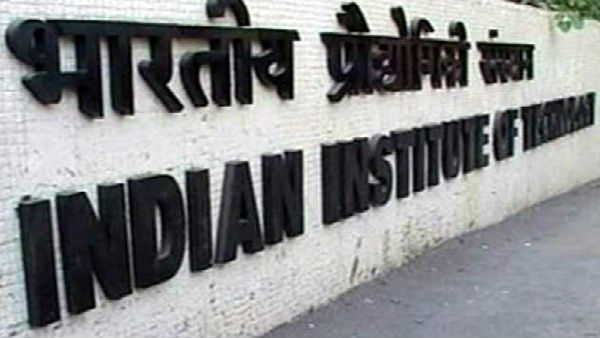 JEE Advanced for admission to IITs to be held on August 23