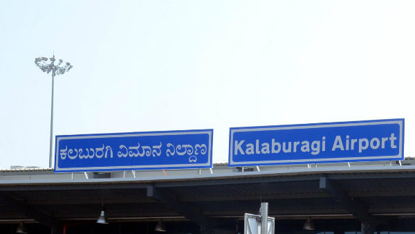 Kalaburagi Airport Reopened From Today