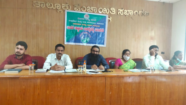 World Environment Day 2020: 5 Lakh Medicinal Plants distribution at Kolar