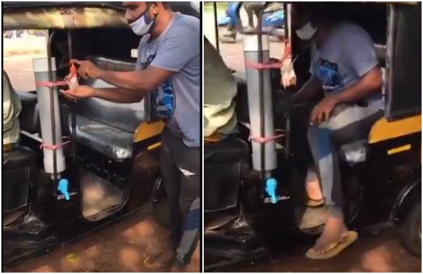 Auto Rickshaw With Hand Washing And Sanitizer Facilities