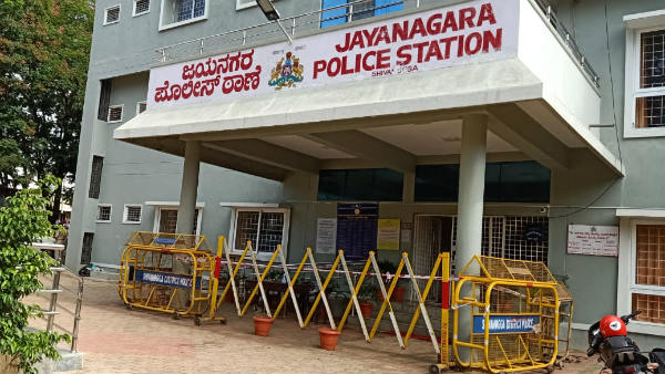 Police Station Sealdown For Coronavirus In Shivamogga