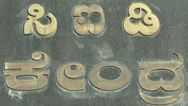 ಸೈಬರ್ ಕ್ರೈಂ; ನೋ ಬ್ರೋಕರ್ ಸಂಸ್ಥಾಪಕರ ವಿರುದ್ಧ ಎಫ್ಐಆರ್