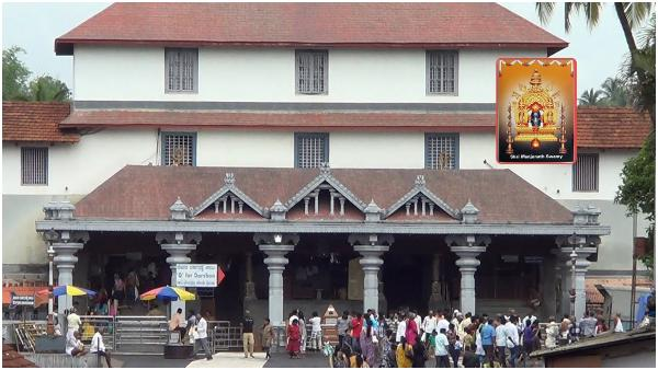 Famous Temples In Dakshina Kannada District Reopened Today After 2 Months