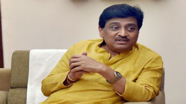 Former Cm Ashok Chavan Who Was Tested Coronavirus Positive Discharged From Hospital