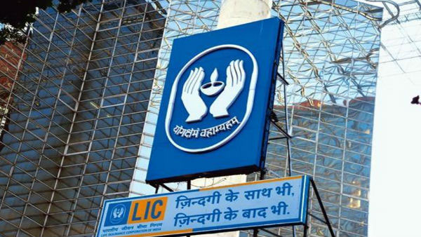 Govt Of India Started The Process To Sell Stake In LIC