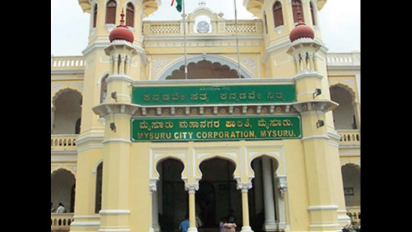 Mysuru City Corporation Commissioner Issued Notice To 5 For Misuse Of Power In Lockdown Time
