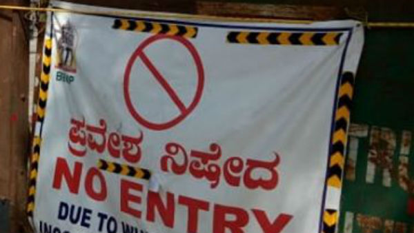 Heavy Vehicle Banned In Hosanagara Kollur National High Way