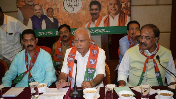 Legislative Council Election BJP To Finalise Name On June 15