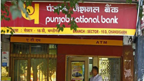 PNB Cuts Interest Rates Buying Houses And Cars Has Become Cheap