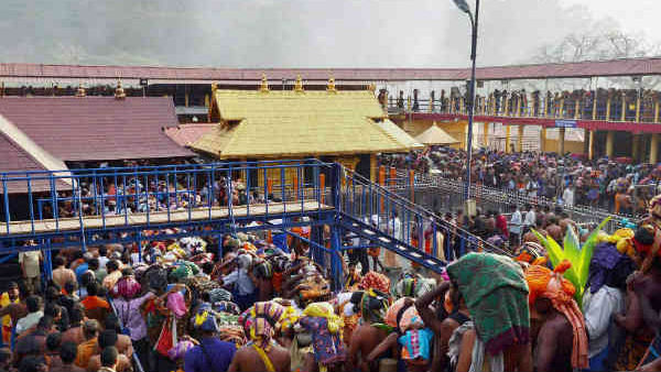 Kerala Govt Approved For Sabarimala Airport Project