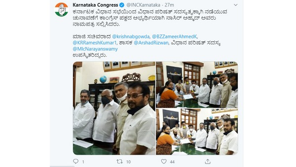Congress partys tweet regarding the council elections is confusing