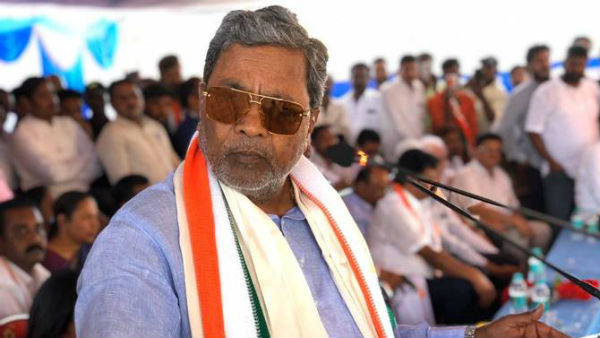BJP Is Party With Peoples Leader: Minister C T Ravi Invited Siddaramaiah To BJP