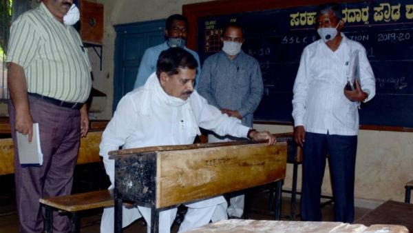 ಬೆಳಗಾವಿ; ಕೊನೆ ಕ್ಷಣದಲ್ಲಿ sslc ಪರೀಕ್ಷಾ ಕೇಂದ್ರದ ಬದಲಾವಣೆ