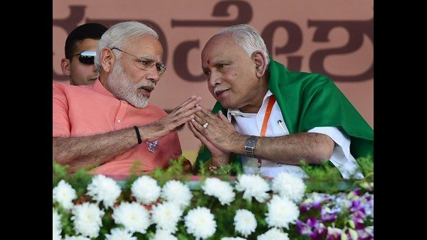 Amendment To Land Reforms Act Rss Backed Kisan Sangh Demand With Yediyurappa