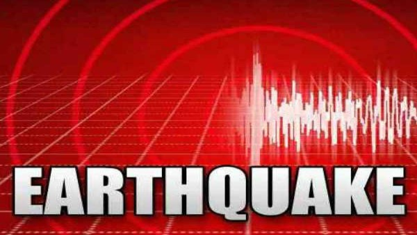 Earthquake hits Gujarat; Epicentre near Rajkot
