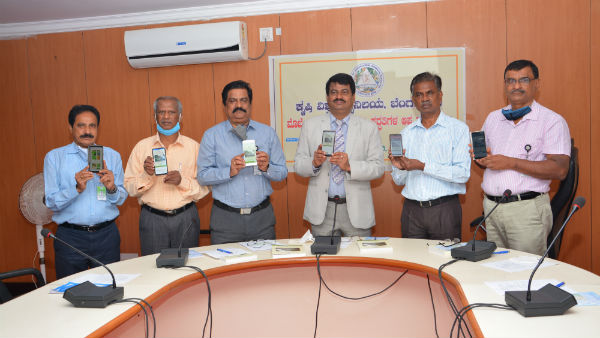 Advanced Agriculture Methods Book Introduced By Bengaluru Agriculture University