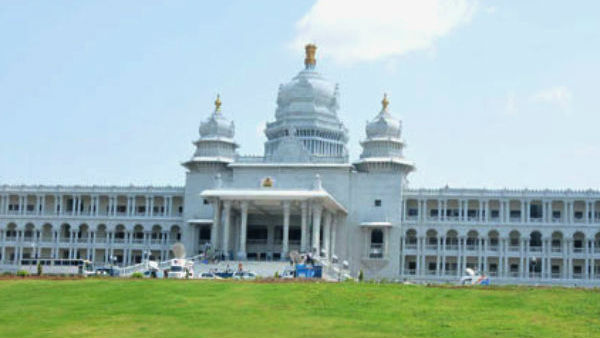Belagavi: Request To Hold A Cabinet Meeting Every 3 Months At Suvarna Soudha