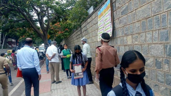 Karnataka 1st PUC Supplementary Exam Cancelled in Wake of COVID-19