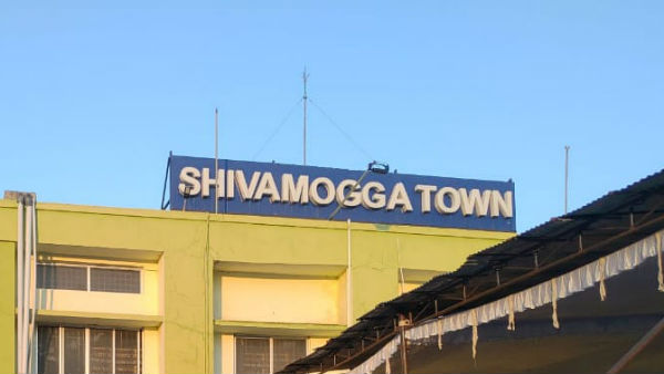 1 Week Curfew Ordered In Shivamogga From Today