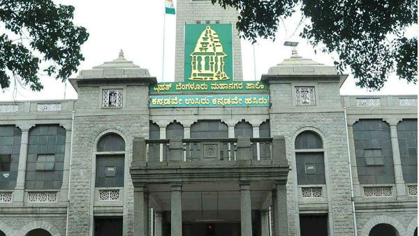 Coronavirus Effect: The Public Is Barred From Entering The BBMP Office