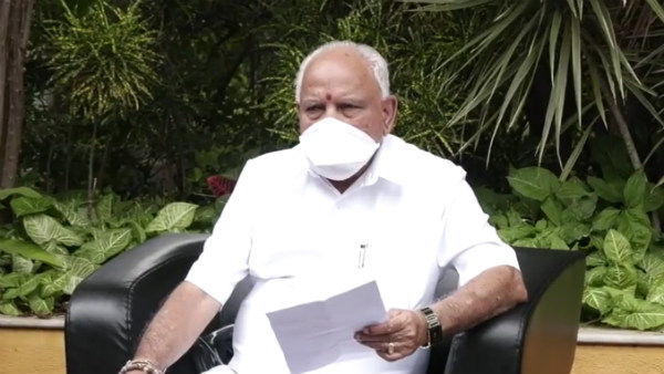 Karnataka CM B S Yediyurappa Goes Into Self Quarantine From Today And Says He Will Work From Home