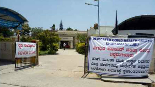 6th Death Reported Today Due To Coronavirus In Chikkamagaluru