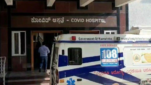 Coronavirus Total 94 Cases And 72 Recovered In Chitradurga District