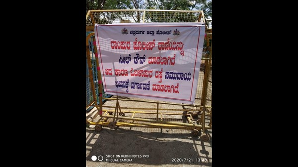 Coronavirus Infection Positive For Chitradurga District Collectors Assistant