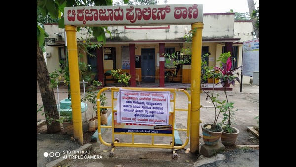3rd Death Reported Today Due To Coronavirus In Chitradurga
