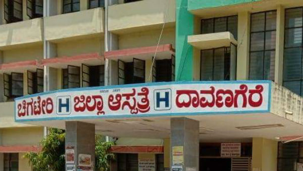 Walk In Interview For Lab Technician Post Davanagere